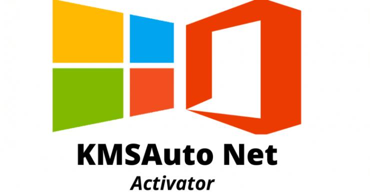 KMSAuto Net 1.5.4 Crack
